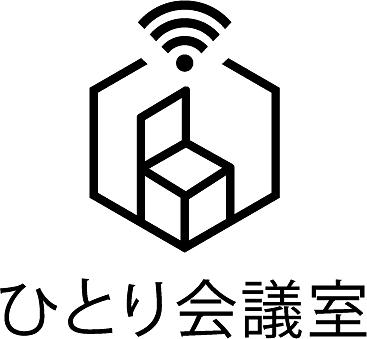 【決定】ひとり会議室ロゴ透過(縦並び).png