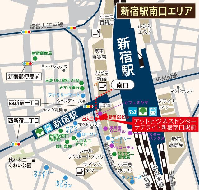 新宿南口駅前map1216.jpg